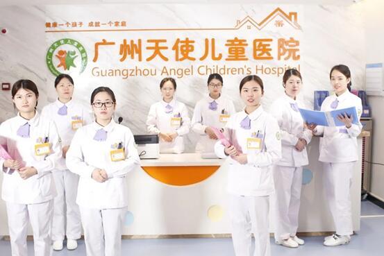 国际儿科联诊中心
